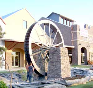 Branson Mill Water Wheel